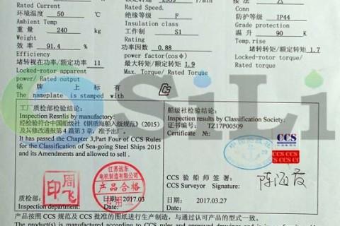 CCS certificate for motor